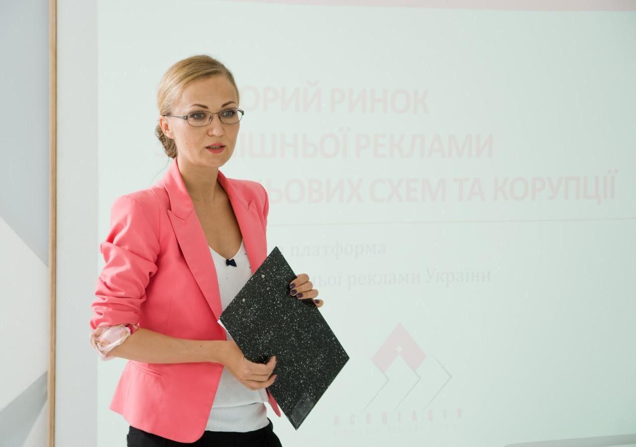 Полищук: Уверена, что конструктивный диалог власти и бизнеса положительно отразится на облике Киева
