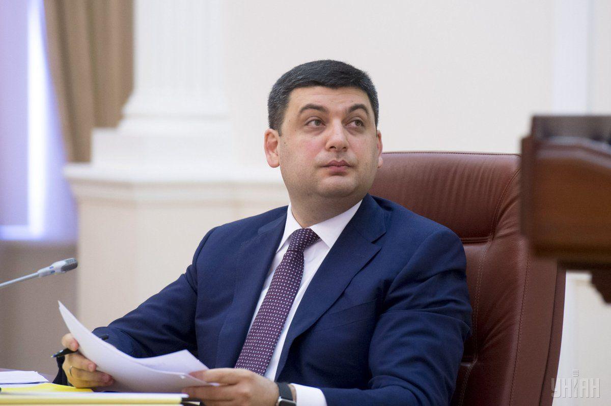 Прем'єр-міністр Володимир Гройсман / Фото УНІАН