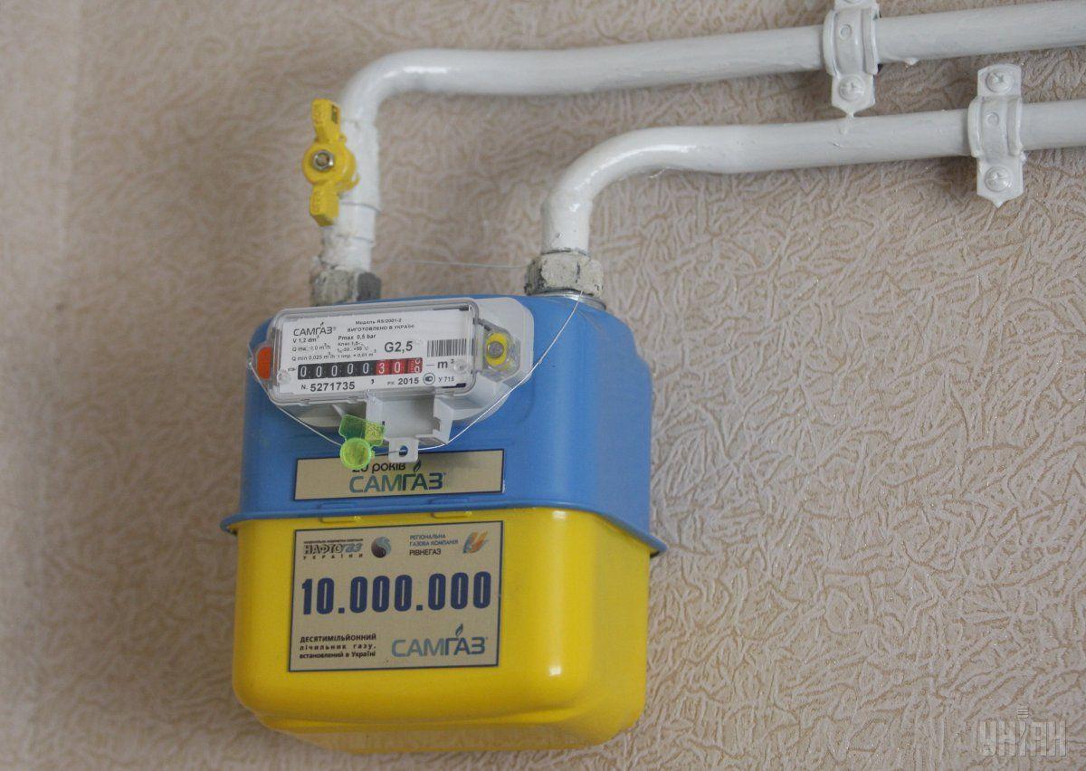 Міненерговугілля пропонує змінити норму споживання газу для населення без лічильників / Фото УНІАН