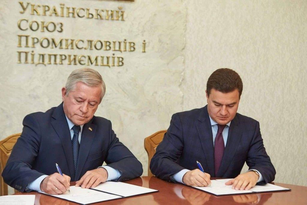 / vidrodzhennya.org.ua