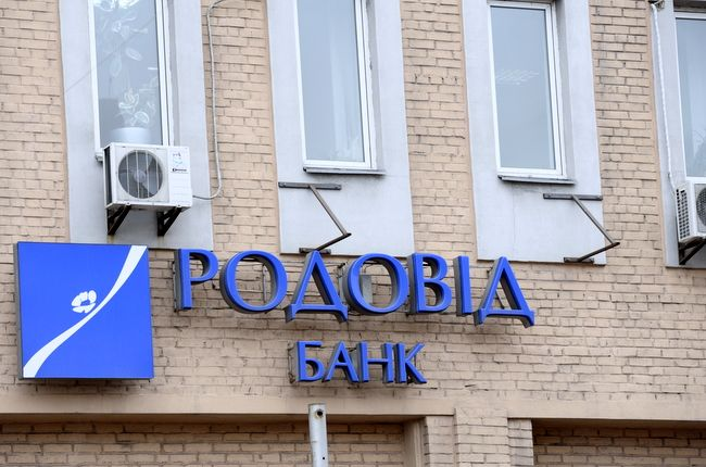 In 2016, the regulator has decided to withdraw from the market another 18 financial institutions / zn.ua