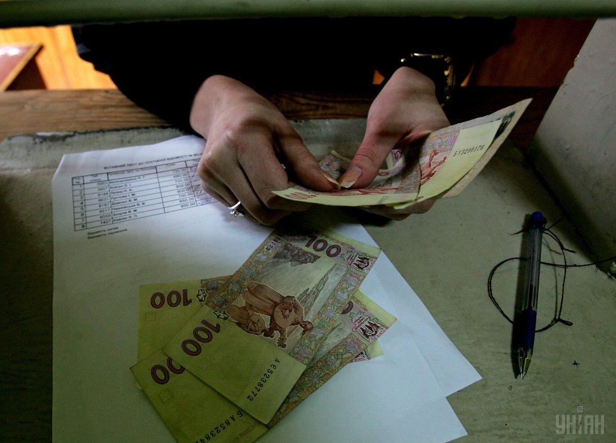 У 1992 році середня зарплата в Україні складала 31,2 долари, у2020 році - 430,2долари / Фото УНІАН
