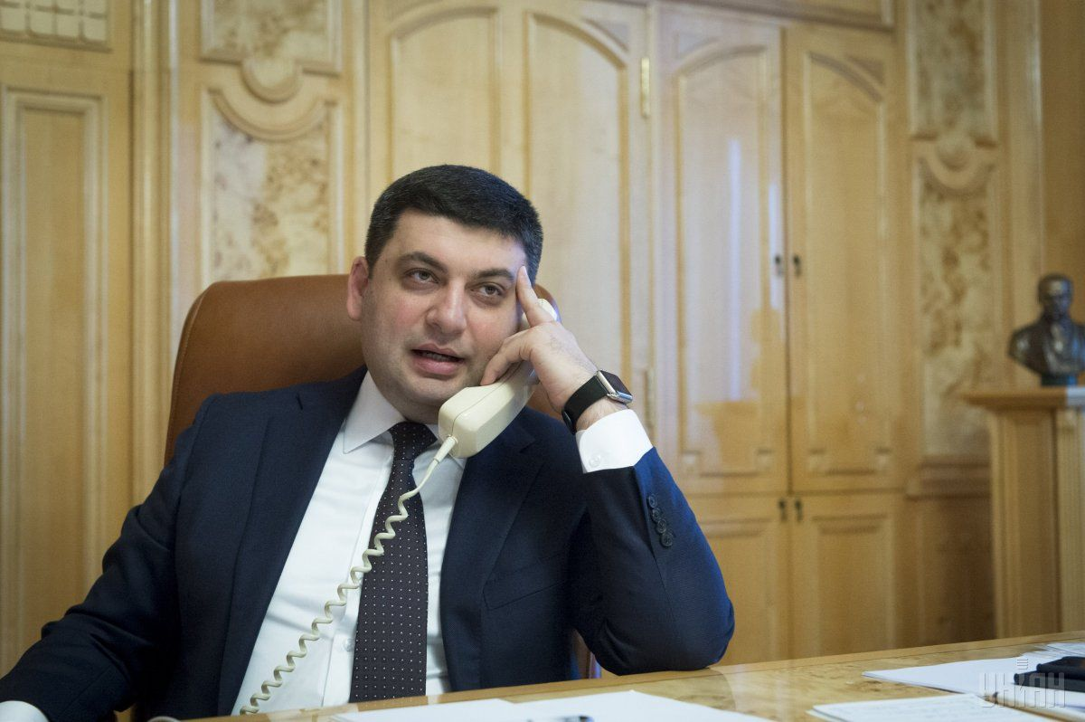 Volodymyr Groysman announced reshuffles and change of operation at the customs / Photo from UNIAN