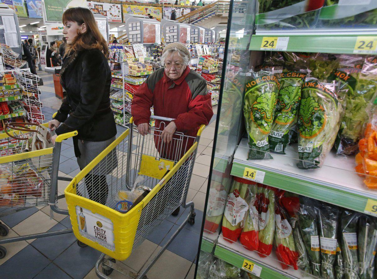 В Украине перебоев с продуктами не будет \ Фото УНИАН