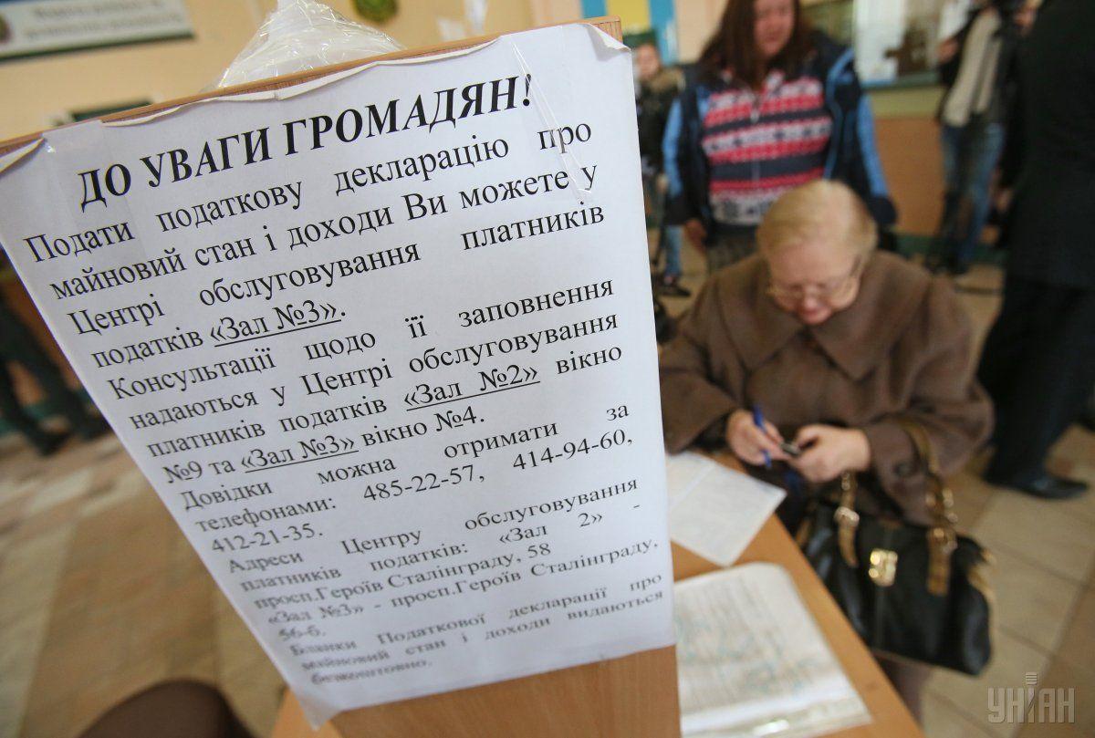 Советник Зеленского сообщил, что от всеобщего декларирования планируется освободить граждан, которые получают доходы исключительно от государства / фото УНИАН