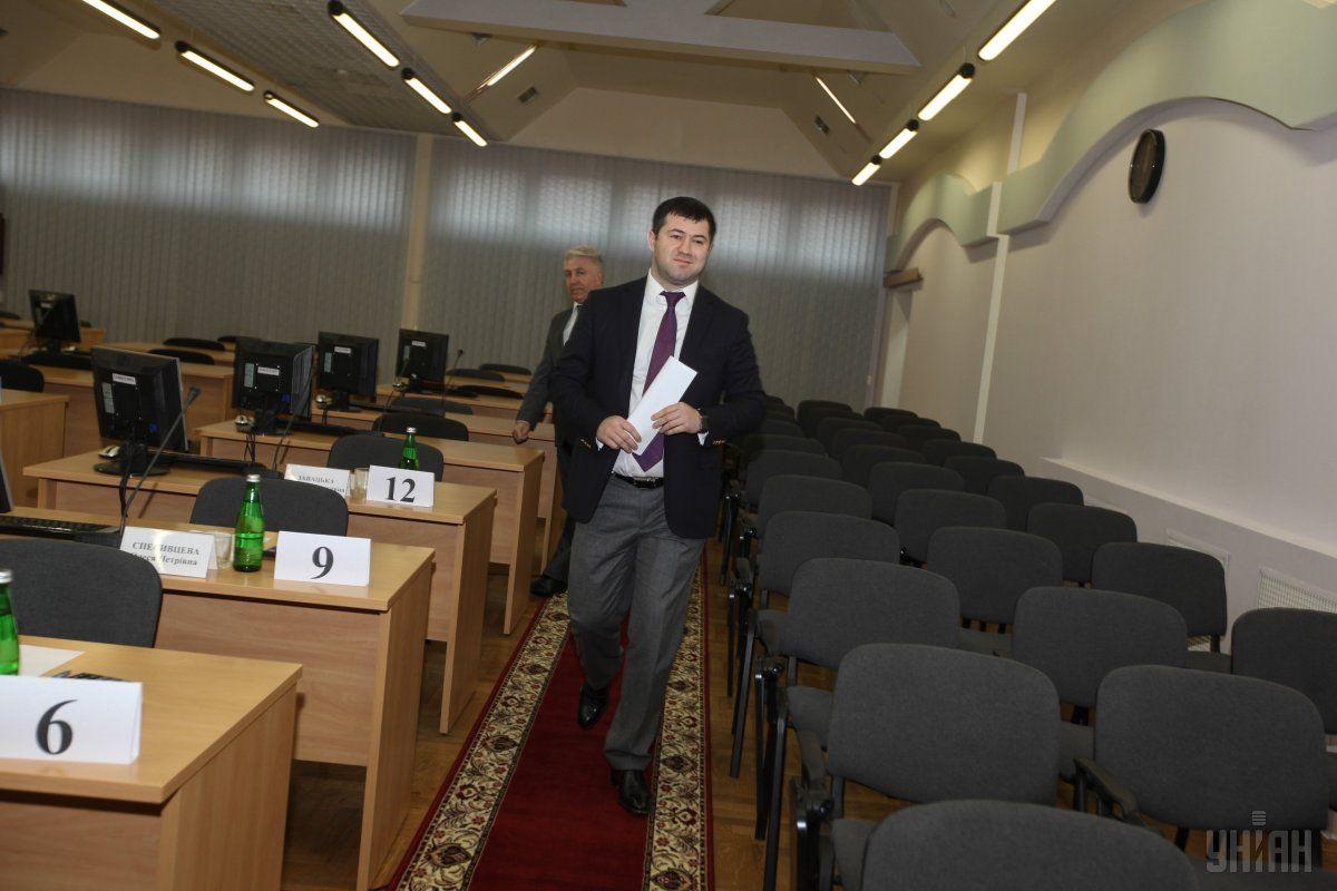 Кабмин отстранил Насирова с должности главы ГФС / Фото УНИАН