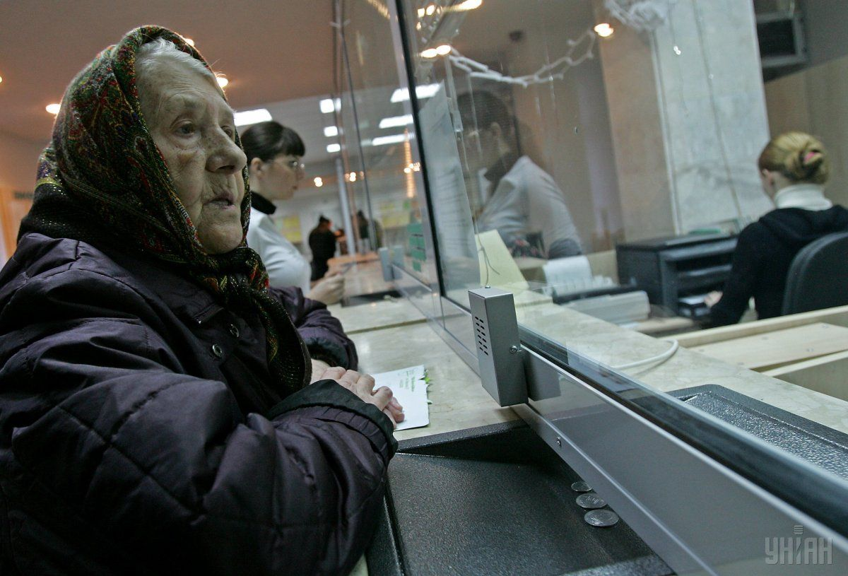The government is ready to launch a pension reform / Photo from UNIAN