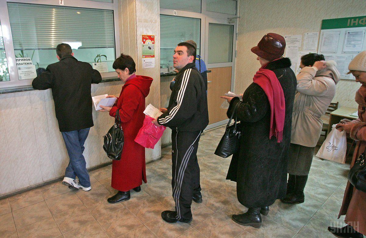 Уманский прогнозирует высокие платежки и проблемы с отоплением / Фото УНИАН Владимир Гонтар