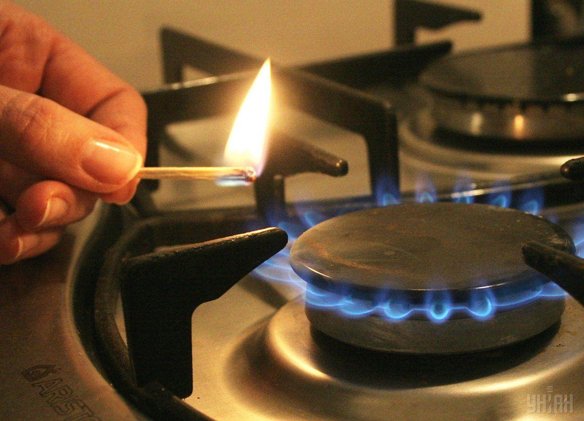 """Кабмін не дозволив """"Нафтогазу"""" підвищити ціни на газ для населення"""