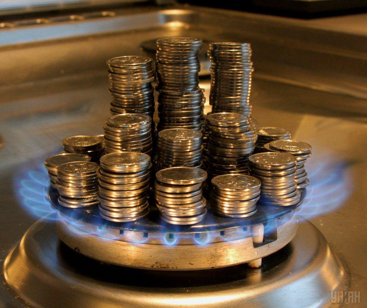 Імпортний газ для України в листопаді коштував 239,5 дол. за тисячу кубів / фото УНІАН