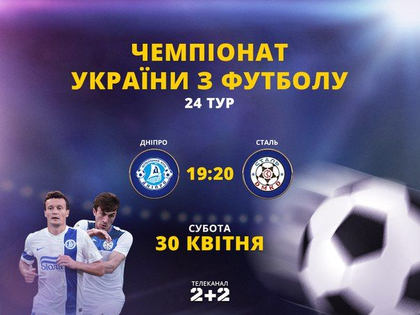 vk.com/tv2plus2ua