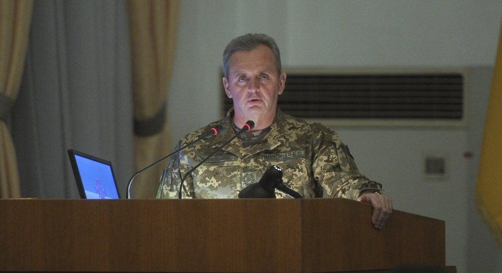 Chief of Ukraine's General Staff: Russia masses strike forces on Ukraine border
