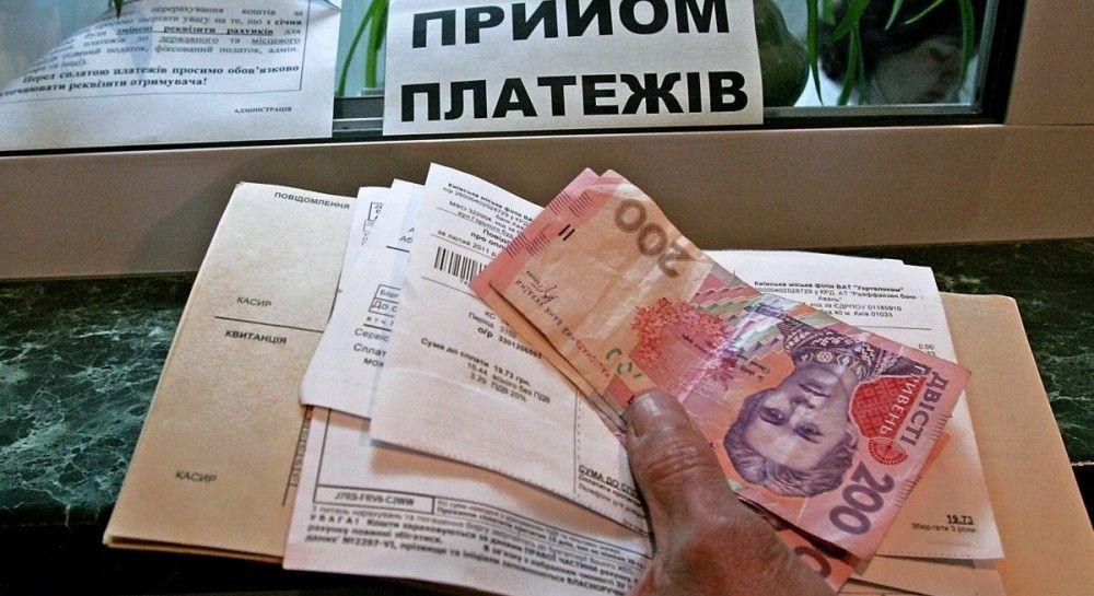 Заборгованість населення України з оплати централізованого опалення та  гарячого водопостачання в березні 2018 року збільшилася на 7 817ab2d999228