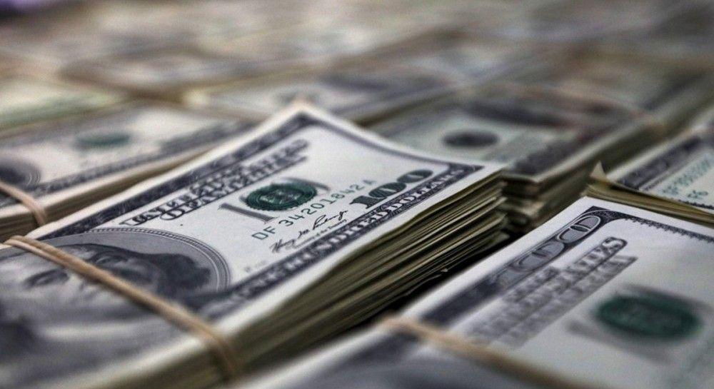 Ukraine China Extend Us22 Billion Currency Swap Agreement Unian
