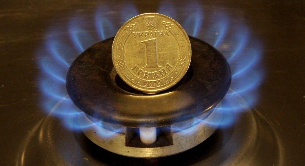 С 1 мая цена на газ для населения будет рыночной - министр энергетики