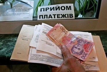 Новые правила: украинцы получат квитанции за коммуналку без учета субсидий