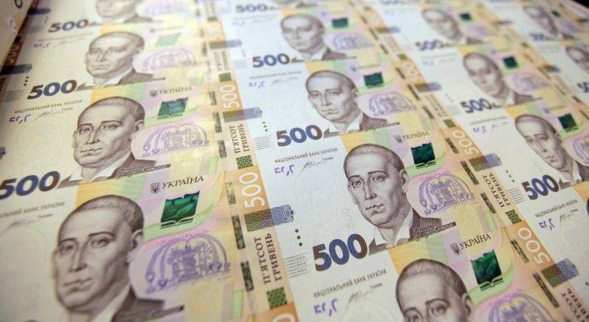 Обсяг боргових виплат України цього року зріс до 327 мільярдів гривень