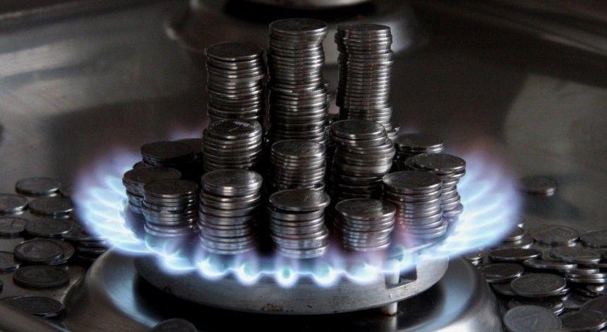 Тарифи на газ і субсидії: в Україні почала роботу Координаційна рада з реформування енергетики
