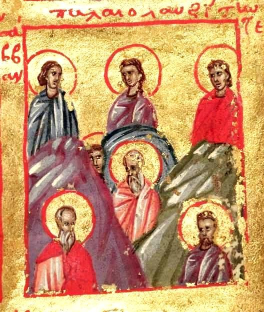 Менологий.  Византия Греция XIV в. мч. Феона, Христофор и Антонин.