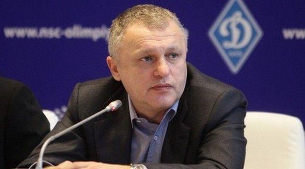 Суркис готов извиниться перед болельщиками / Football.ua