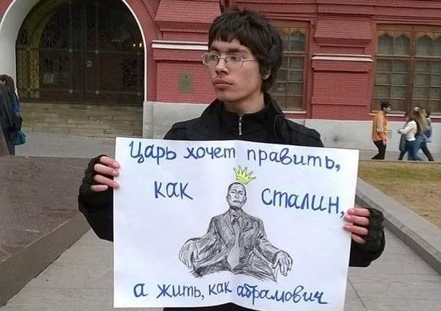 Василий Недопекин / facebook.com/vasil.nedopekin