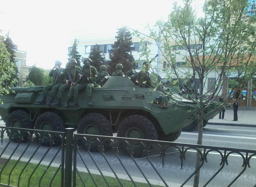 Бойовики збираються обстріляти Донецьк / фото twitter.com/relictdon