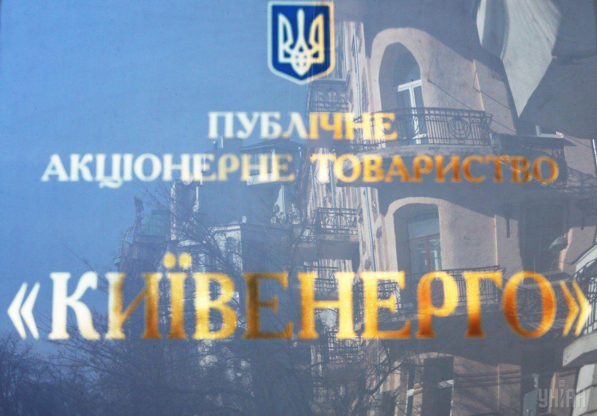 «Київенерго» заявляє про можливість арешту майна боржників / фото УНІАН