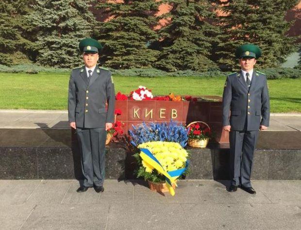 фото: facebook.com/Посольство Украины в РФ
