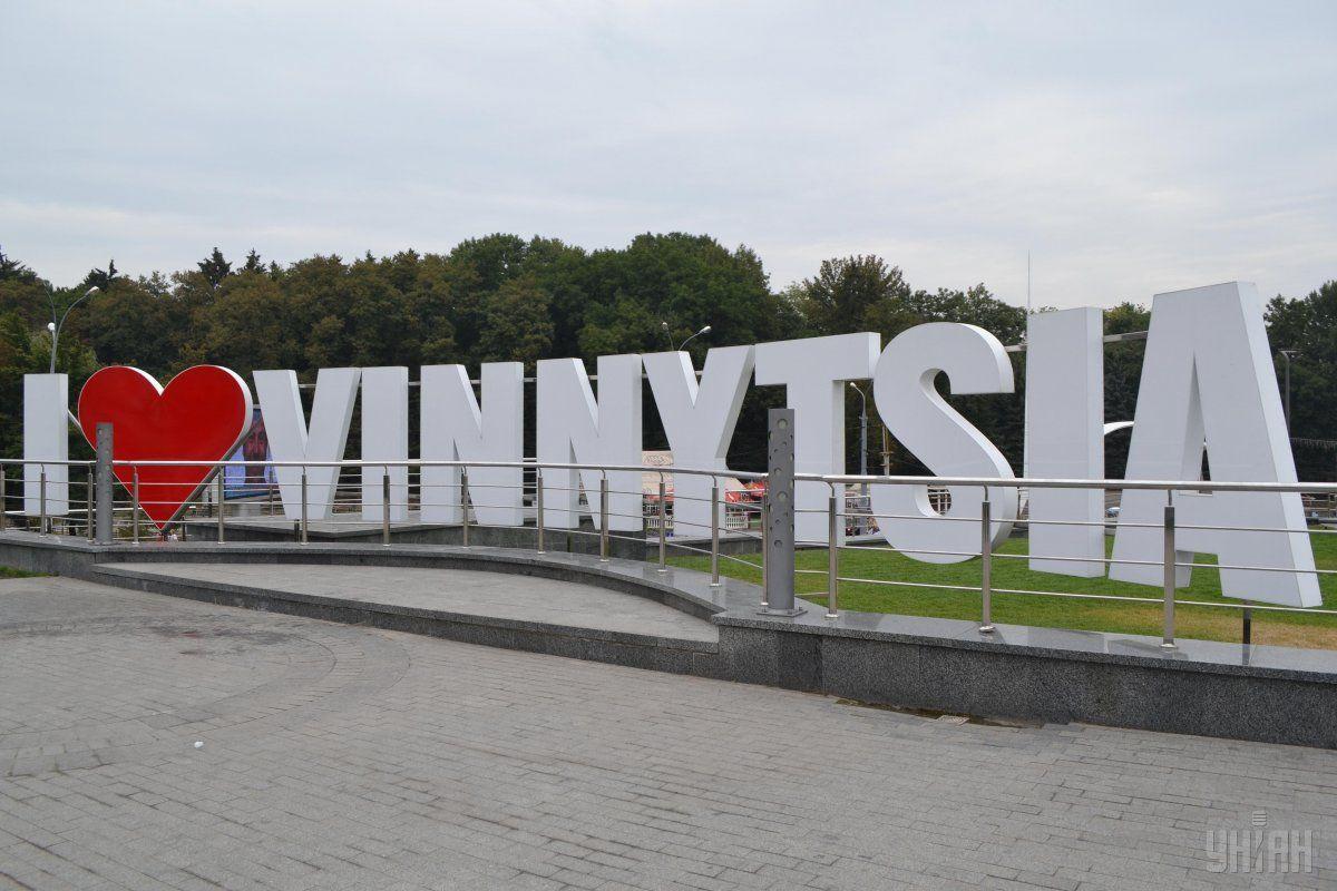 Министру инфраструктуры не известно о намерениях старой власти освоить 1 млрд грн на аэропорт «Винница» / фото: УНИАН