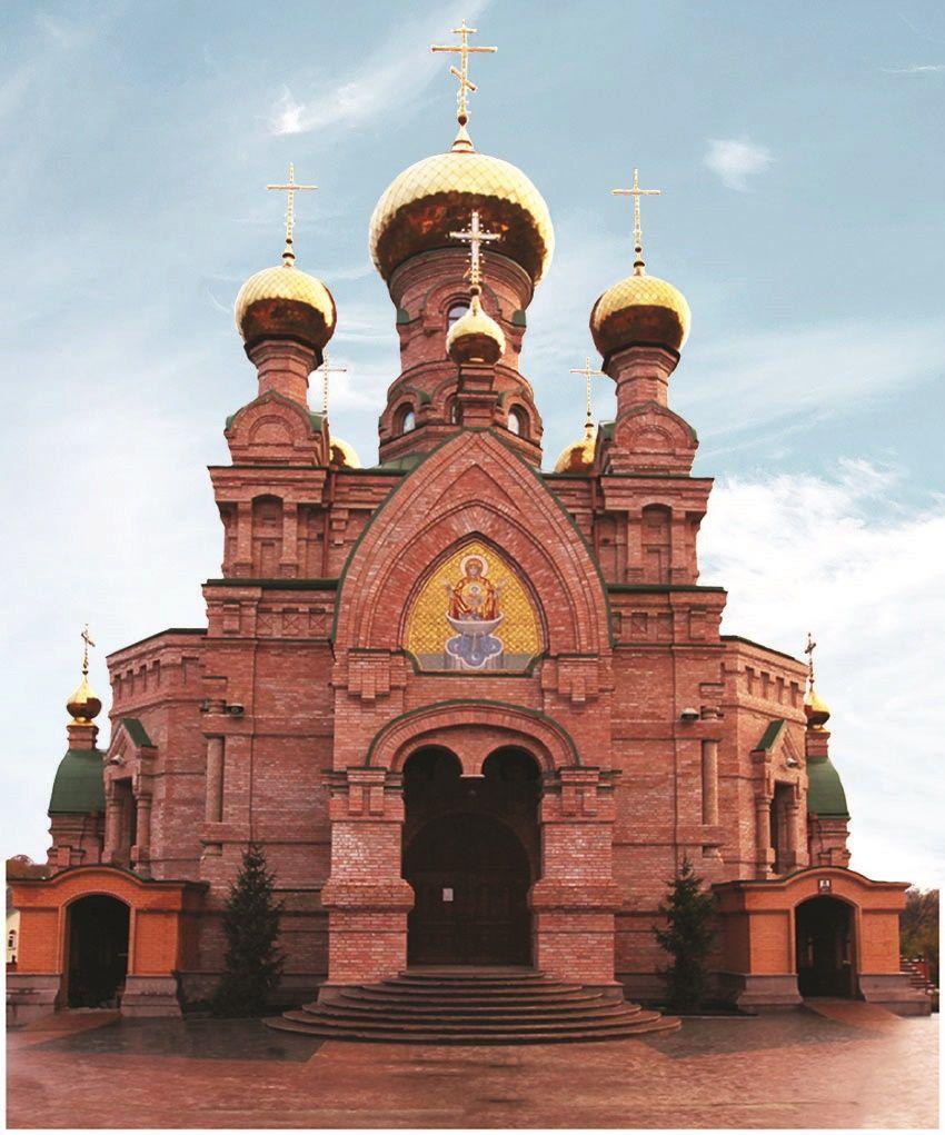 Церковь в честь иконы Божией Матери, именуемой
