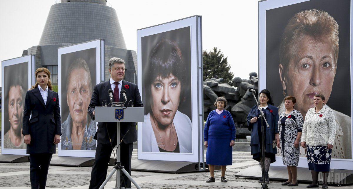 В Украине отмечают День памяти и примирения / Фото УНИАН
