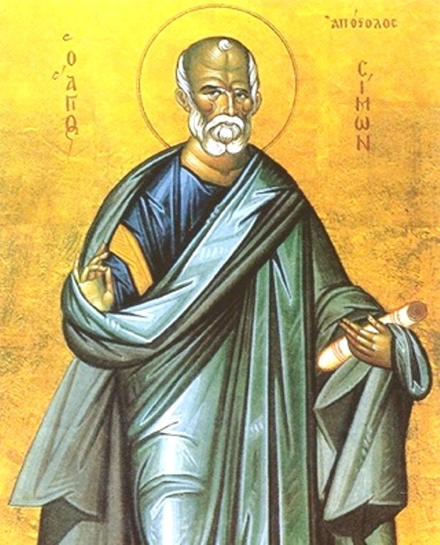 """Результат пошуку зображень за запитом """"Житіє святого священномученика Симеона, родича Господнього"""""""