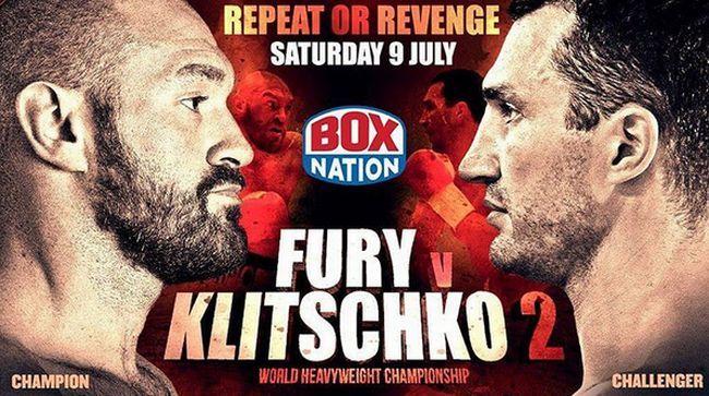 Повторный бой Кличко и Фьюри пройдет при аншлаге / klitschko-brothers.com