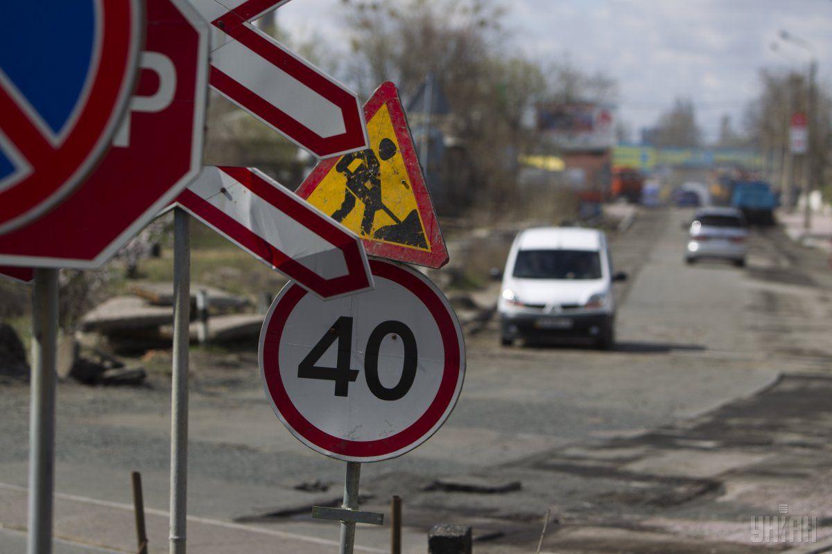 Територіальні дороги передадуть на баланс обладміністрацій / фото УНІАН