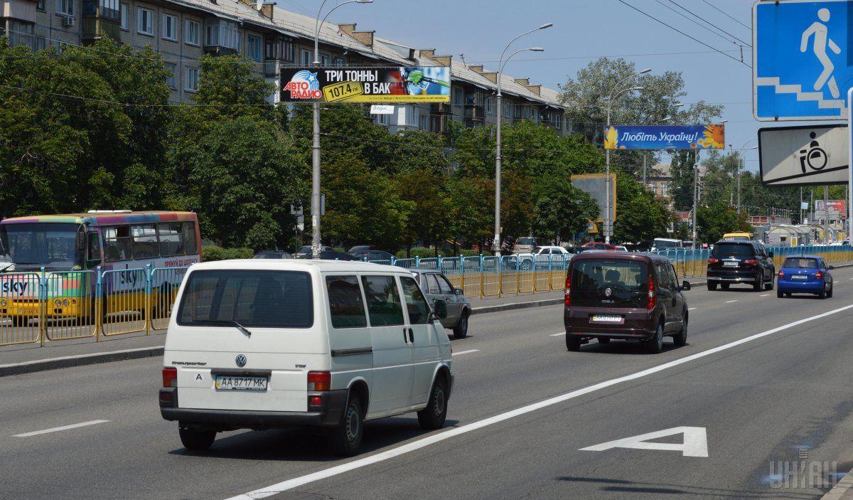 Рада знизила акцизи на імпорт вживаних автомобілів / Фото УНИАН