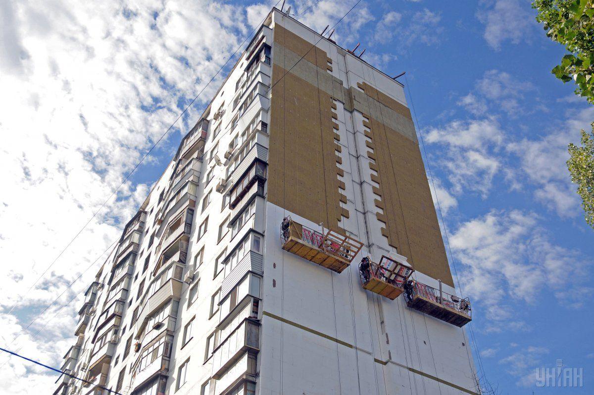 Средства будут направлены на комплексную термомодернизацию многоэтажек/ фотоУНИАН