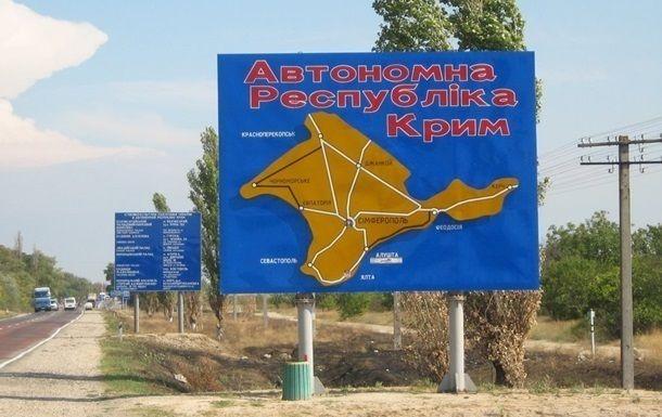 В Крыму за 2018 годарестовали 37 человек / фото panoramio.com