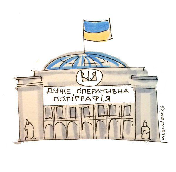 Юрий Луценко назначен генпрокурорм