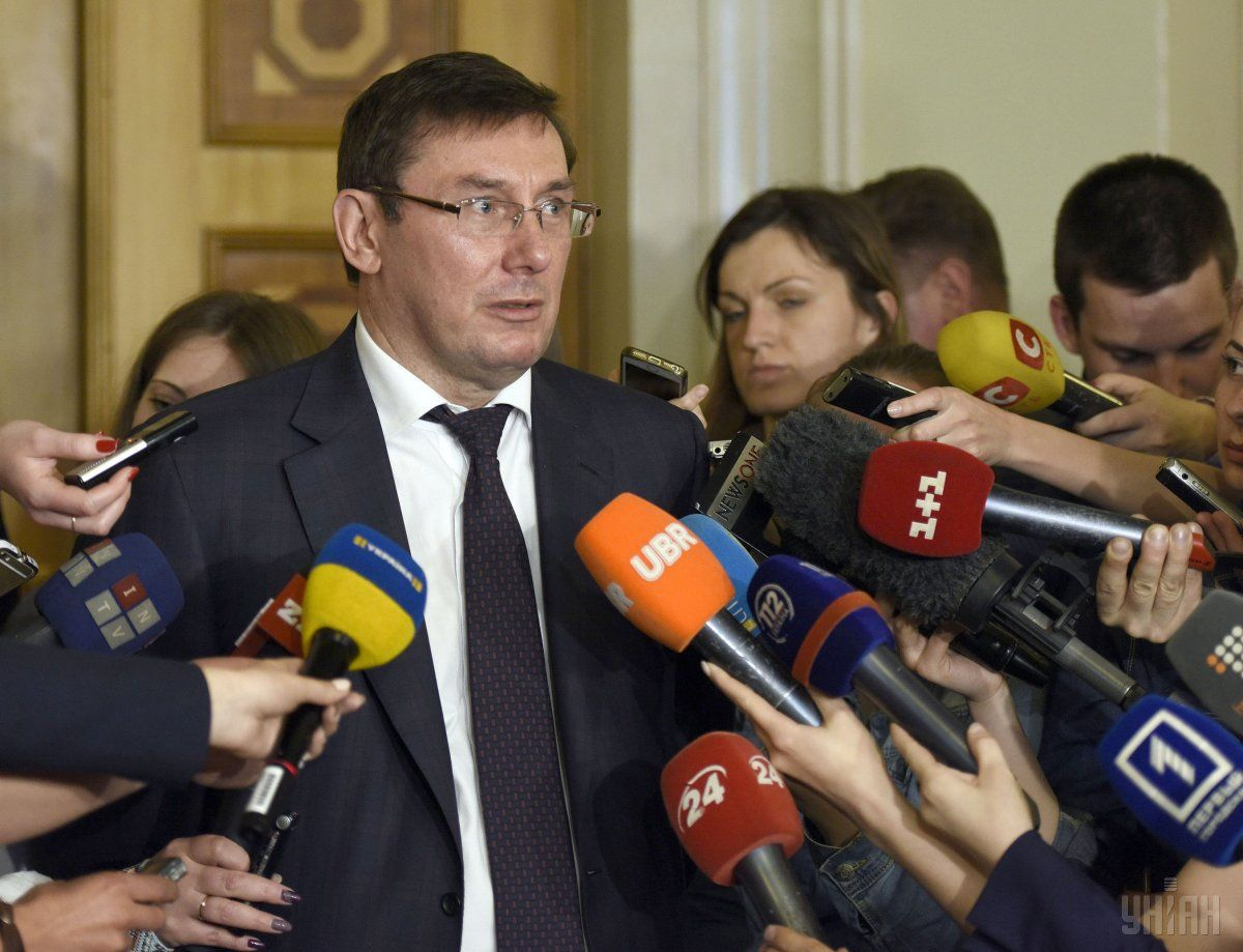 Луценко видит себя генпрокурором на полтора года / Фото УНИАН