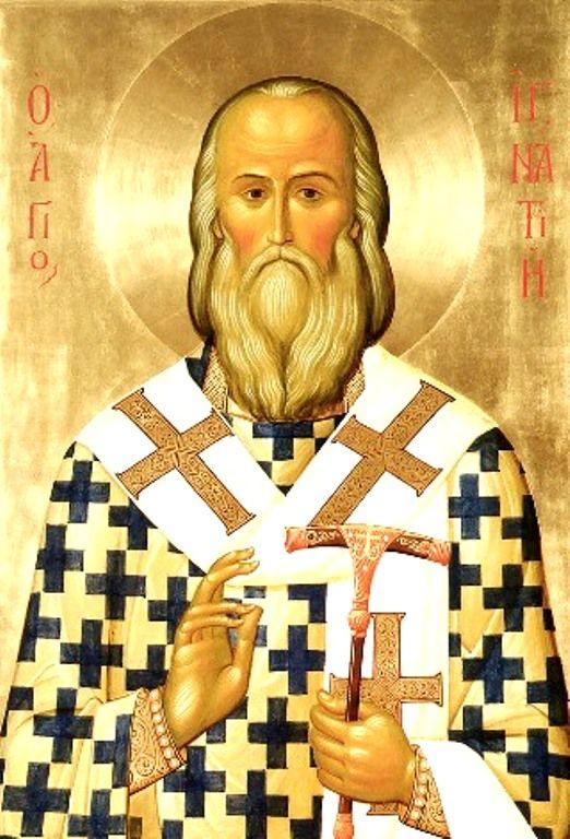 День памяти святителя Игнатия (Брянчанинова)