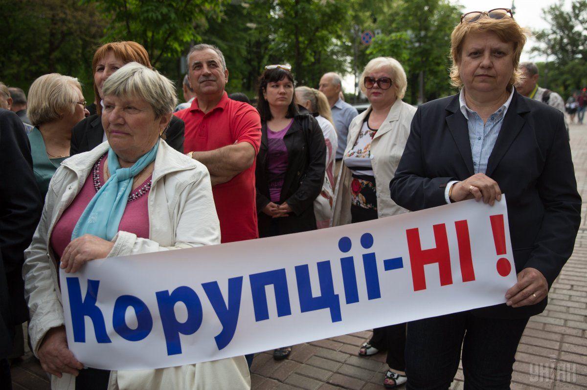 МВФ оценил ущерб от коррупции в Украине в 2% роста ВВП / фото УНИАН