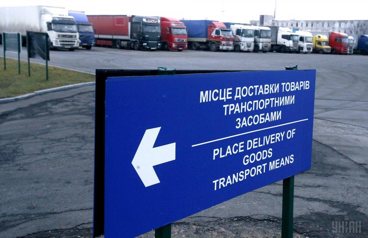 Тернопільська митниця спрямувала до держбюджету близько 700 млн грн / фото УНІАН