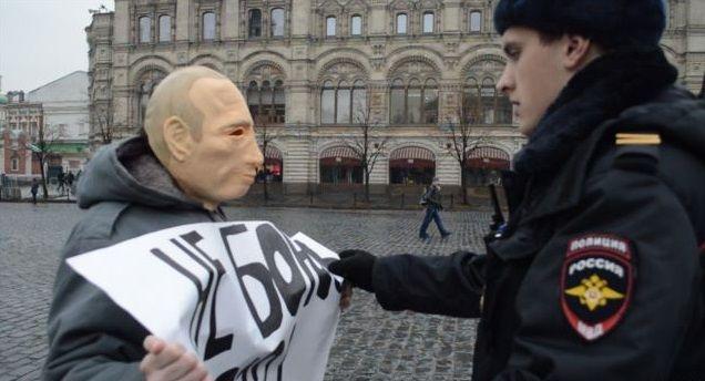 маска Путина / video grab