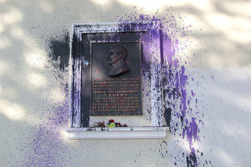 Stalin's memorial plaque in occupied Simferopol was vandalized in May 2016 / Crimean Communists' VK group