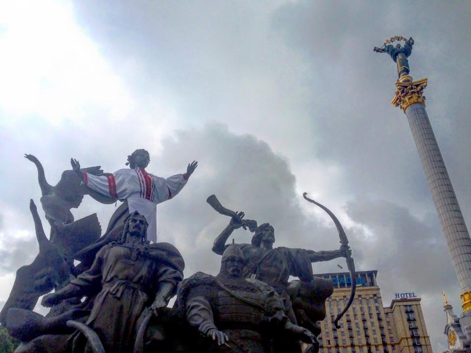 Синоптики обещают киевлянам облачную погоду / facebook.com/День-вишиванки