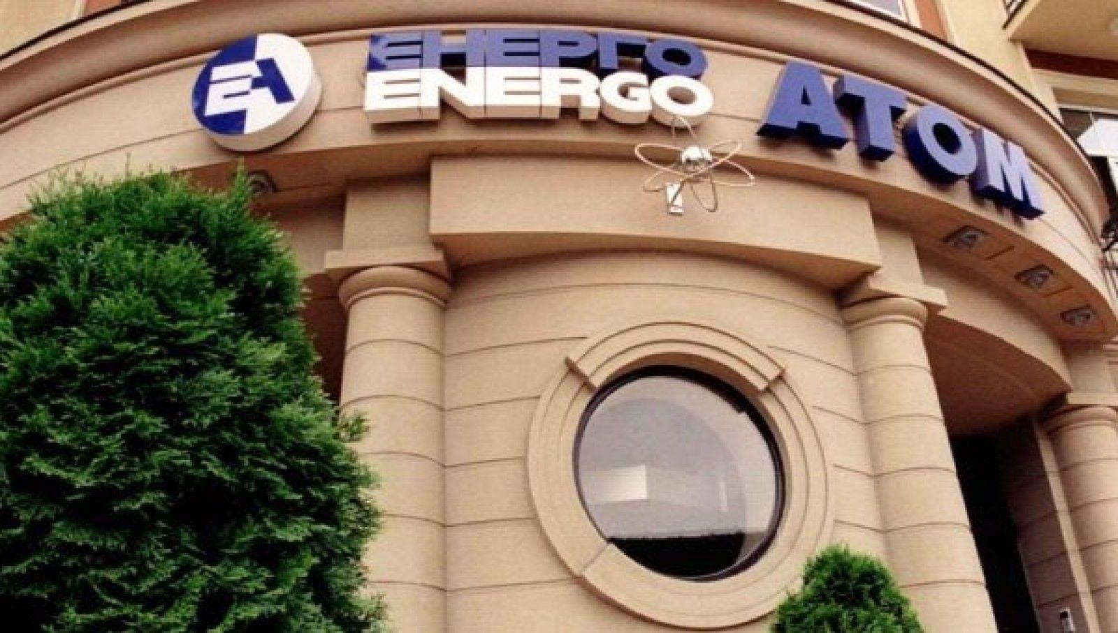 """Планове завдання з виробництва електроенергії """"Енергоатом"""" виконав на 100,9% / bykvu.com"""
