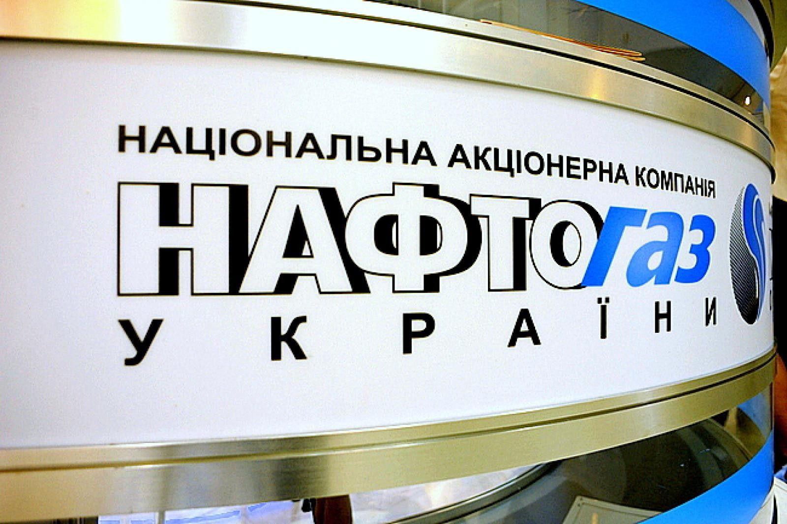 """""""Нафтогаз"""" даже подготовил инструкцию, как можно воспользоваться услугой / фото: bykvu.com"""