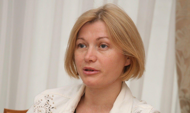 Геращенко прокоментувала статтю Пінчука / kvedomosti.com