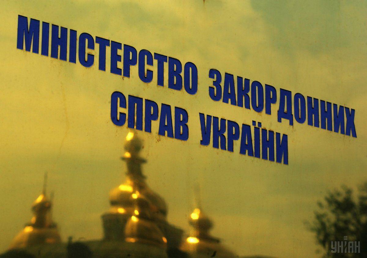 В МЗС розповіли подробиці затримання судна з українцями єгипетською владою/ УНИАН