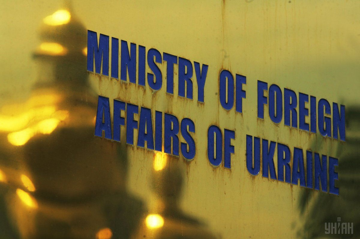 По ее словам, украинская позиция в этом вопросе всегда была достаточно последовательной и четкой / фото УНИАН